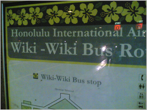 Get on the Wiki-Wiki Bus, Part I