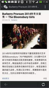 Burberry leverages WeChat to promote its presence at London Fashion Week
